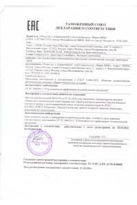 """""""МИК"""" (крем-мыло)"""